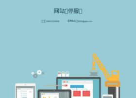 hequ.com