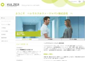 heraeus-kulzer.co.jp