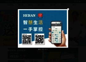 heran.com.tw