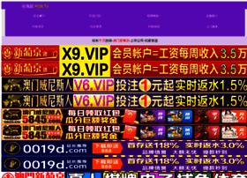 herbalayur.com