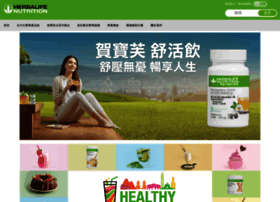 herbalife.com.tw