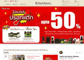 herbbasicschiangmai.com