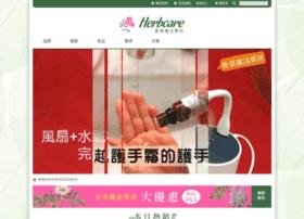 herbcare.com.tw