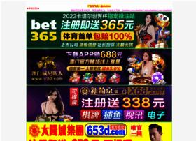 herbnzest.com