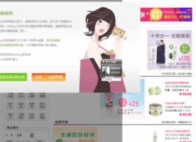herbuy.com.cn