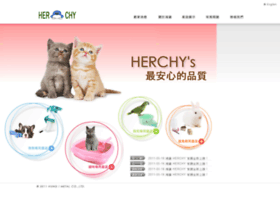 herchy.com.tw