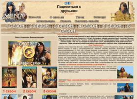 hercules-xena.ru