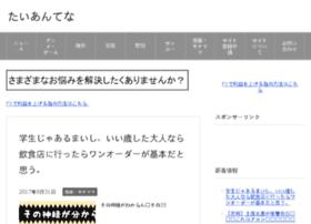 hereform.net