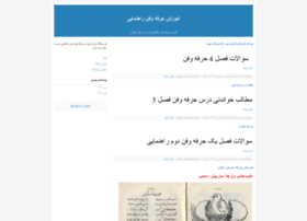herfeshahidi.blogfa.com
