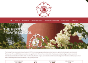 heritageschool.ac.cy
