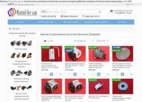 hermann.com.ua