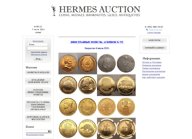 hermesauction.ru