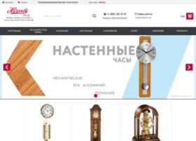 hermle-shop.ru