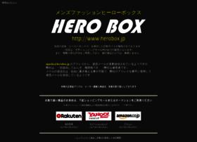 herobox.jp