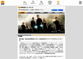 heroes-tv.jp