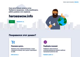 heroeswow.info