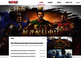 herogame.com