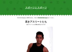 herointerview.jp