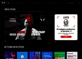 heroleague.ru