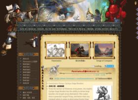heroworld.gamerhome.net
