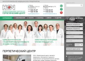 herpesclinic.ru