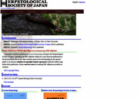herpetology.jp