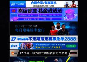 herramientastaller.com