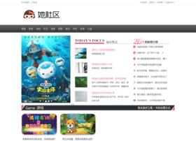 hers.com.cn