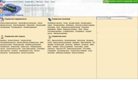 herson.namapi.com.ua