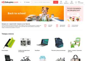 herson.zakupka.com