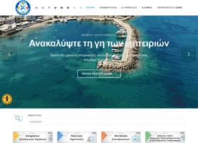 hersonissos.gr