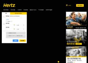 hertz.cn