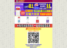 hes-internetservice.com