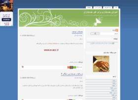 hesabdar.mihanblog.com