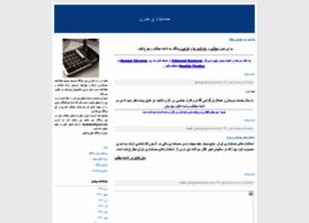 hesabdar44.blogfa.com
