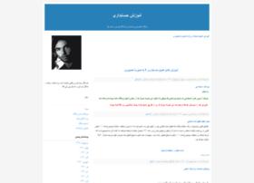 hesabdaran-e-saghez.blogfa.com