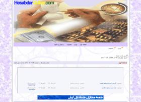 hesabdaronline.com