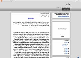 hesham-ouda.blogspot.com