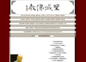 heshang.net
