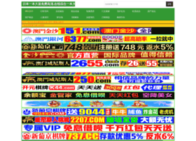 heshungg.com