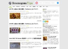 hesonogoma.com