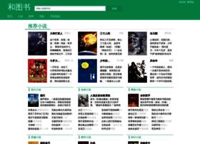hetushu.com