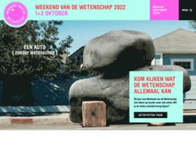 hetweekendvandewetenschap.nl
