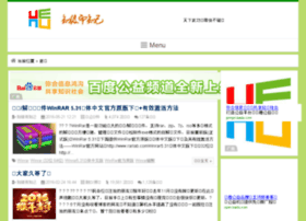 heu8.com