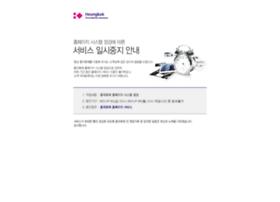 heungkukfire.co.kr