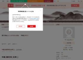heweifang2009.blog.163.com