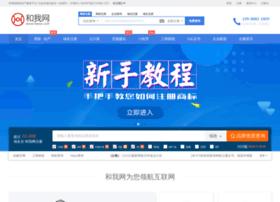 hewo.com