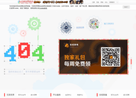 hex.wanmei.com
