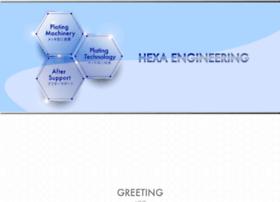 hexa.co.jp
