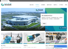 hexagonmetrology.com.cn